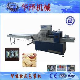 塑料勺子智能包装机/蛋糕盘刀叉包装机/雪糕勺子枕式包装机