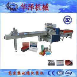 【热销】宽面包装机/素面包装机/面食类自动热收缩膜包装机