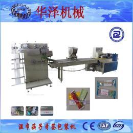 一次性餐具生产设备 湿纸巾勺子筷子牙签四件套全自动包装机