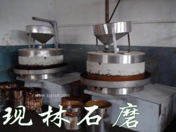 現林石磨產品系列--香油石磨機