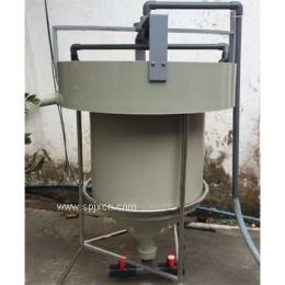 漁悅自動清洗魚苗孵化桶/魚卵孵化器/魚苗孵化設備/水產育苗神器