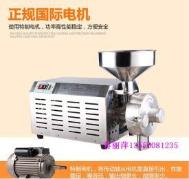 2016全球著款水冷式雜糧磨粉機
