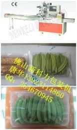 农产品蔬菜自动包装机,广东佛山生产