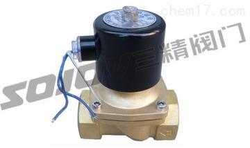 2W電磁閥,黃銅材質電磁閥