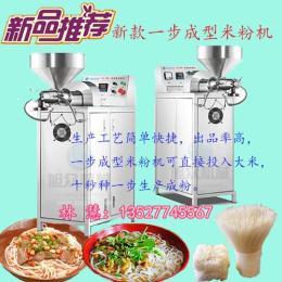 小型进口不锈钢米粉机 新款一步成型米粉机