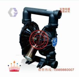 美国固瑞克HUSKY2150气动隔膜泵