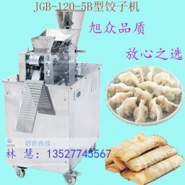 小型自动饺子成型机 做饺子机器