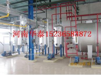 亞臨界溶劑油萃取成套設備