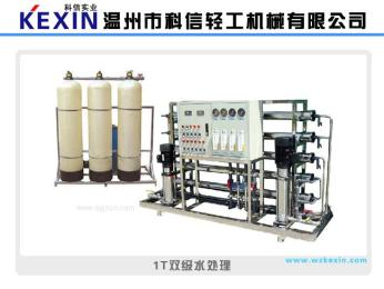 反渗透纯净水主机设备|纯净水生产线反渗透机械