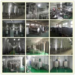 鮮果壓榨果汁飲料生產線設備|鮮果提取果汁飲料生產線