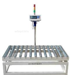 苏州汉衡托辊电子秤工厂生产线专用托辊电子称厂家订制价格