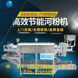 供应小型河粉机 全自动肠粉机 河粉成型机