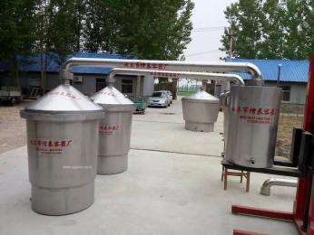 厂家直销酿酒设备 甄锅 烧酒锅