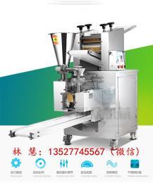 全自动水饺机