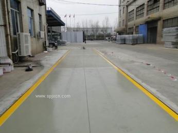 甘肃白银汉衡厂家直销过磅秤 电子汽车衡厂家订制 价格优惠