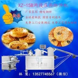 鮮花酥餅機 多功能肉松餅機 小型綠豆餅機