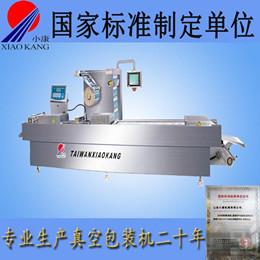小康拉伸包装机 DLZ-320C粉丝拉伸膜全自动连续真空包装机
