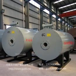 油炸机械用燃气导热油炉