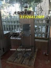 锯骨机--上海240锯骨机价位