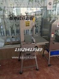 锯骨机-上海310锯骨机