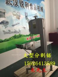 切骨机-上海400切骨机-山东400切骨机价格