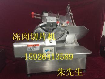 切片机-武汉冻肉切片--320冻肉切片机