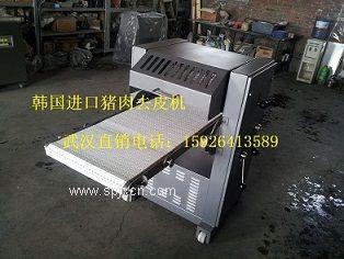猪肉剥皮机-RL500全自动猪肉剥皮机-武汉直销