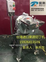 切丁机|RL800果蔬切丁机|水果蔬菜专用切丁机【武汉直销】