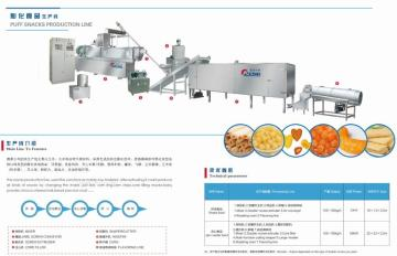 糙米卷机器设备生产线