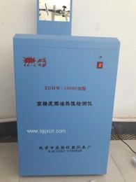 液体锅炉油烧火燃料热值仪器|技术