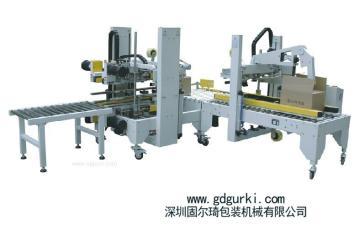 全自动折盖封箱机配套全自动四角边封箱机GPI-50+GPH-50固尔琦封箱机