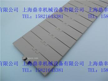 一米起訂820-k325塑料鏈板輸送帶廠家