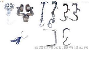 和義HY不銹鋼肉鉤304肉鉤批發 定制各種304非標吊鉤掛鉤 叉襠 雙規滑輪
