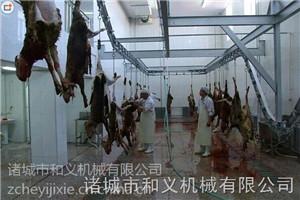 和义HY供应自动放血线 屠宰场设备 放血线 屠宰设备