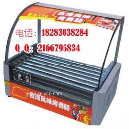 成都烤腸機-烤腸機價格-烤熱狗機