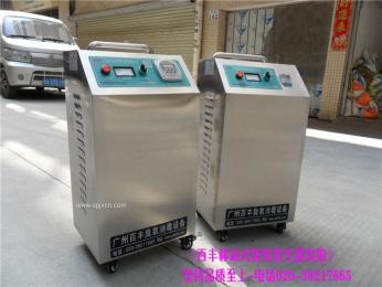 BF-XD-30G食品专用小型臭氧发生器
