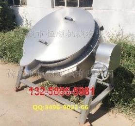 食品级不锈钢煮锅  电加热夹层锅