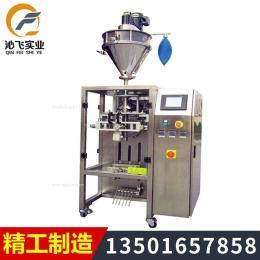 生产供应 全自动背封粉末包装机 立式粉末定量包装机械