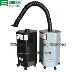 激光烟尘净化器-焊接烟尘净化器-丰净环保设备