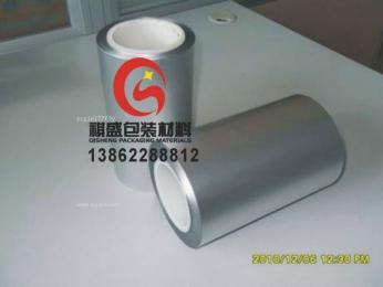 杭州印刷食品铝箔袋