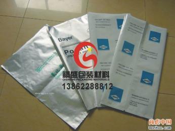杭州防潮防水鋁箔袋