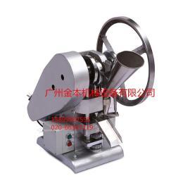 单冲压片机 小型单冲压片机 单冲压片机厂家