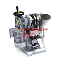 新款涡轮式单冲压片机 中药单冲压片机价格