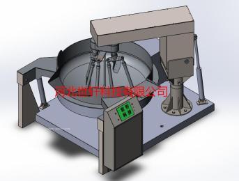 香菇酱炒锅,电磁炒酱锅,行星式炒锅,全自动炒锅,电磁炒料机