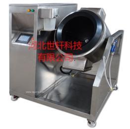智能炒菜機器人,燃氣加熱炒菜機,電磁加熱炒菜機