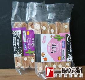 山东小康DZ-500/2SD宠物食品真空包装机