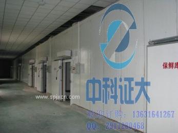 大型冷库设计安装维护一条龙服务 24小时在线服务