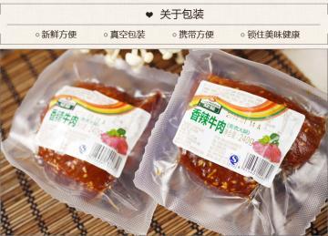 山東小康DZ-700/2S醬肉真空包裝機