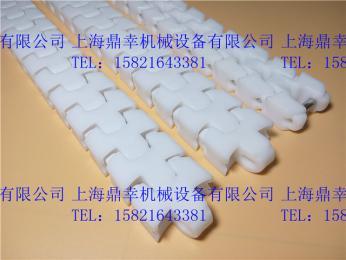 龙骨链,龙骨链板,枕式牛奶输送链