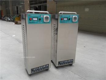 【直销】食品车间臭氧发生器